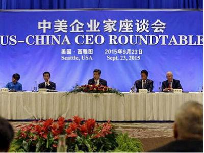 新闻周刊:习近平出席中美企业家座谈会