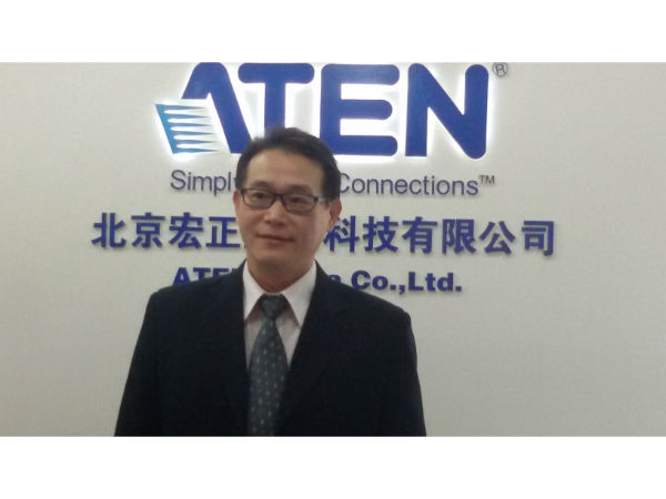 2016继续创新 ATEN宏正总经理专访