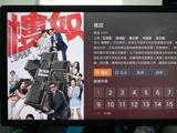 一款可追TVB的视听软件 腾讯企鹅电视试用