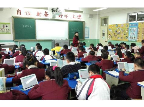 实现现代云教育 快易典智能教学系统来了