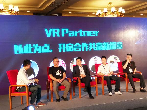 圈内人怎么看VR?VR Partner大会第一批干货