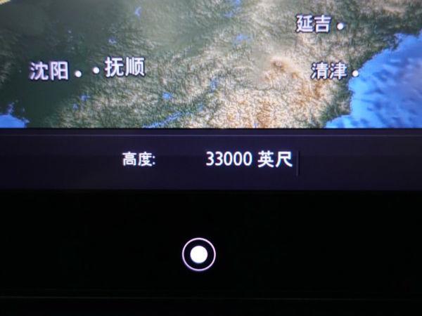 离地三万英尺回顾探索之旅序章 �濉�吗?