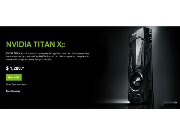 完美满血版GP102 NVIDIA发布Titan Xp