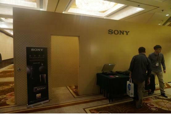 经典与黑科技同在 索尼亮相上海SIVA展
