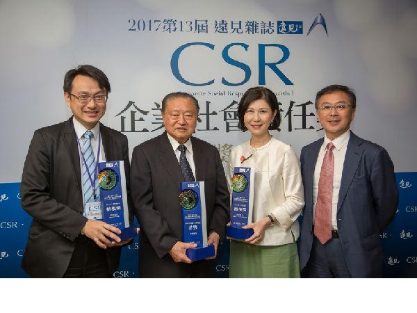 台达获《远见杂志》企业社会责任奖三项大奖