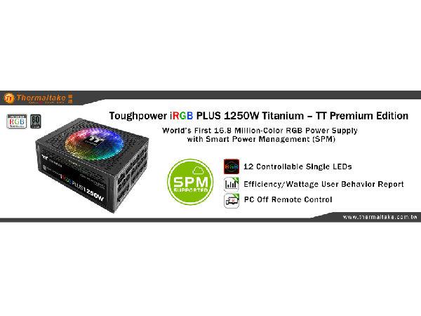 TT推Toughpower iRGB PLUS 1250W钛金电源