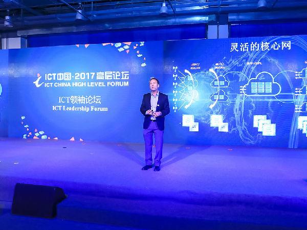 PT展ICT领袖论坛 英特尔助力智能化网络转型