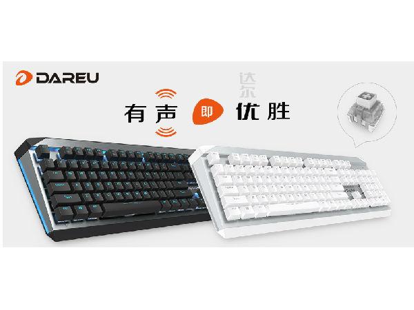 达尔优发布EK822 PBT键帽BOX轴机械键盘