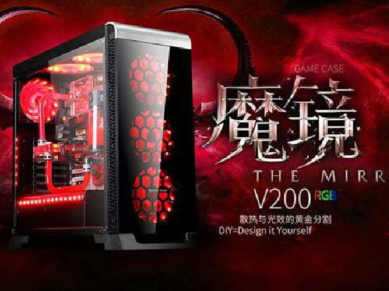 超炫灯效不可阻挡 长城魔镜V200RGB机箱热卖
