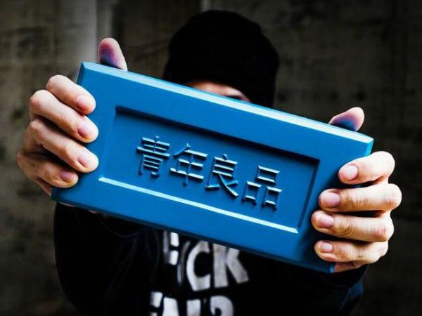 每日IT极热 魅蓝全面屏新机S6亮相工信部:侧面指纹识别 全新logo