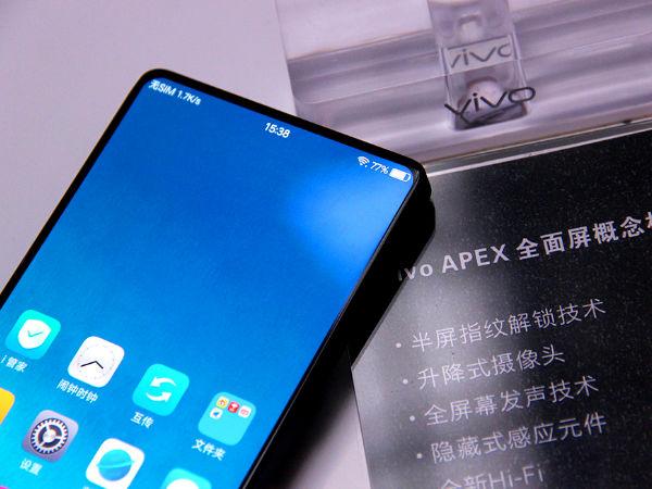 趁vivo X21尚未发布 再来感受一番APEX全面屏概念机的上手魅力