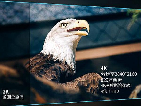 看你所看享你所想 4k高清精品电视推荐