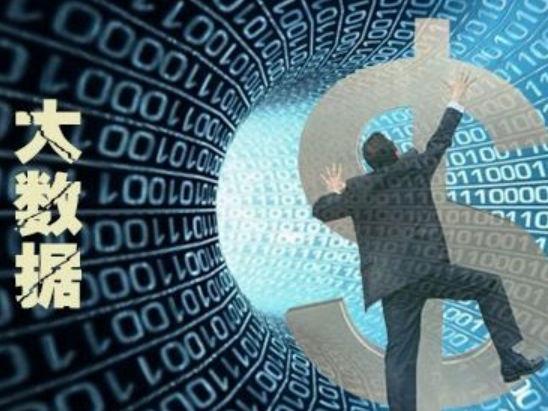 孙剑峰:数字化时代未来发展关键在于三维数据
