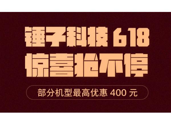 618让性价比升级 千元级手机超值推荐