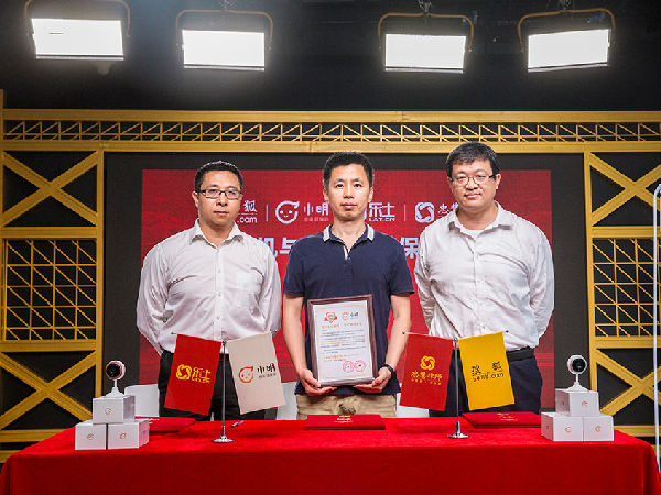 搜狐小明联手乐土打造首个有法律保障的智能摄像机