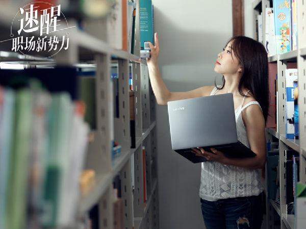 联想扬天V530s用户故事:将凯文·凯利推向中国市场的小女人!