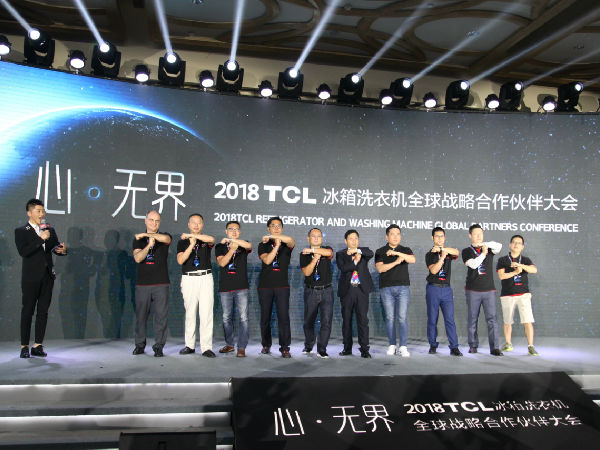 TCL王显举:2018TCL白家电目标突破40亿元