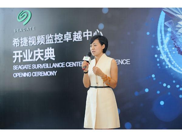 希捷杭州设立首家视频监控中心 携手同行共促安防产业的技术创新