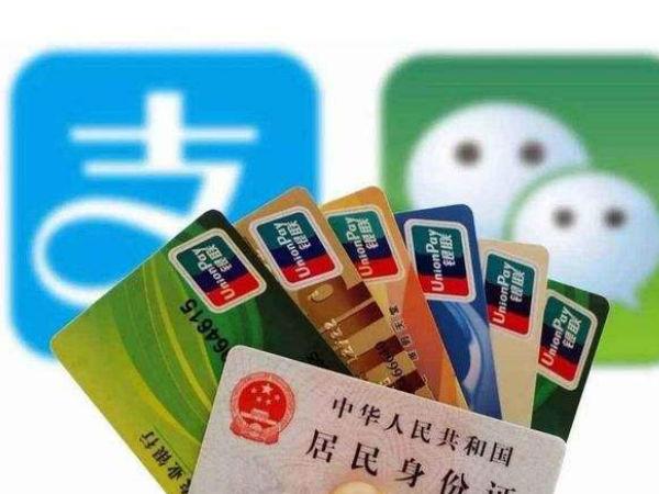 全国试点身份电子证照,带你走进华为的NFC生态圈