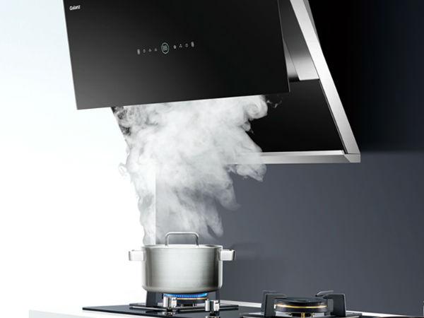 格兰仕智能烟机将掀启清洗革命