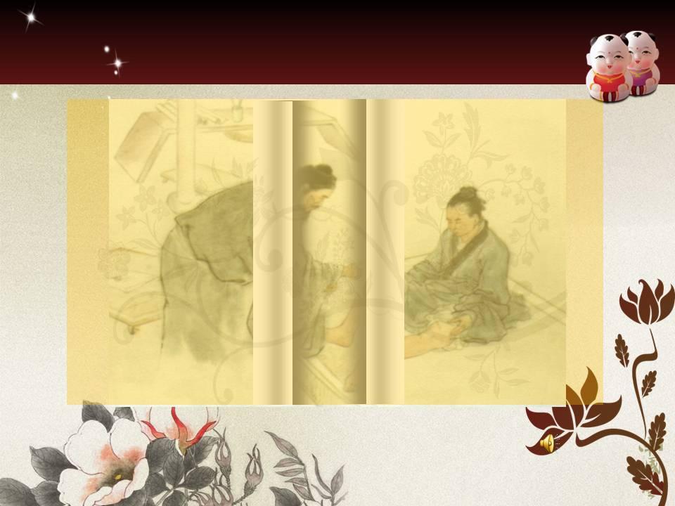 中国风ppt模板-天极文库文档资料大全 免费下载在线阅读 天极文库