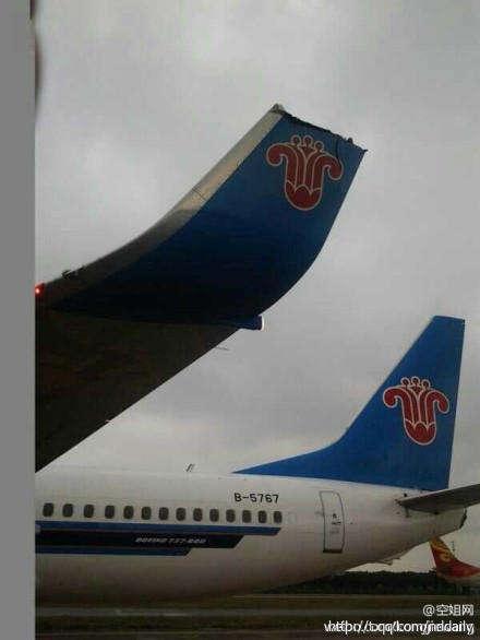 南航 东航客机相撞 机翼折断
