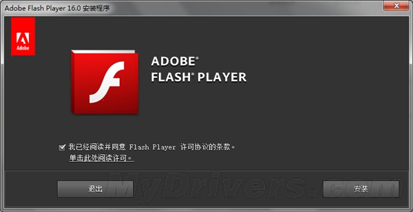 Adobe Flash Player 16正式发布!两大全新技术