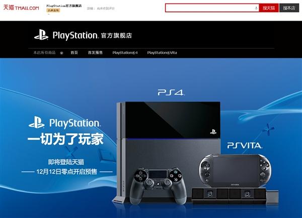 国行ps4首发游戏曝光 唉