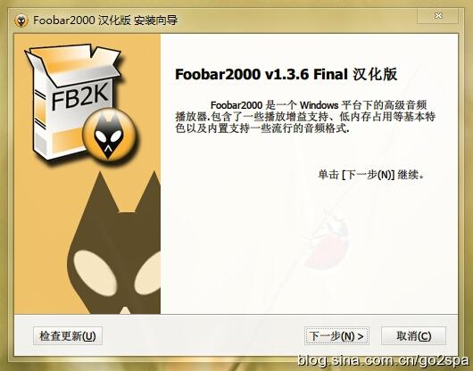 还记得它吗?foobar2000 1.3.6汉化版下载