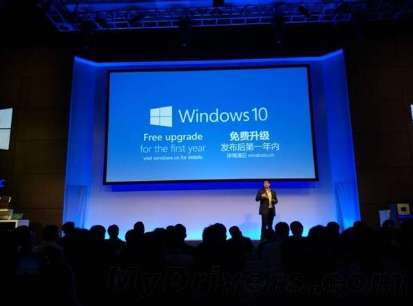 Windows 10上市时间确认!一年免费升级