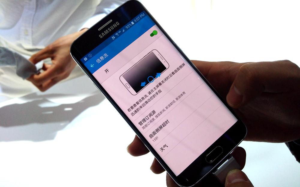 s6edge 屏幕_三星S6发布会S6Edge配置双曲面屏幕亮相
