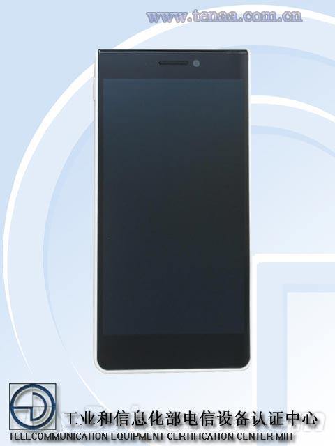格力手机亮相工信部入网许可网站