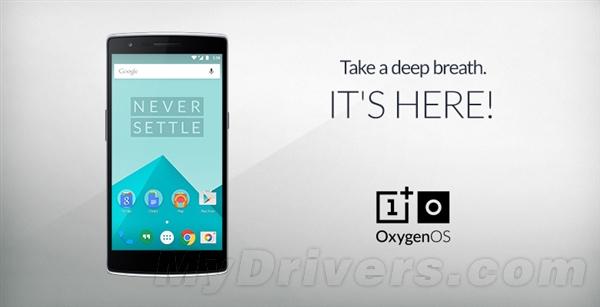 一加氧OS系统发布:原生Android5.0.2