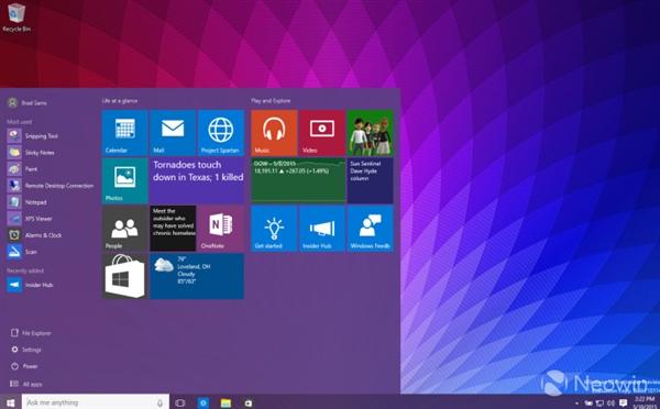 """Windows 10自带""""广告屏蔽"""""""