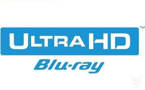 4K Ultra HD蓝光标准出炉:最低66G双层光盘