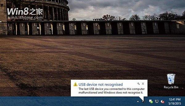 微软补丁再闯祸,导致Win8.1中USB设备无法识别