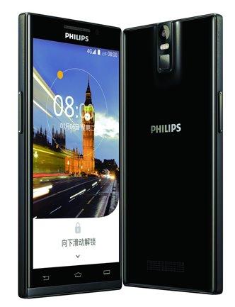 """飞利浦正式发布年度旗舰手机""""杰智I999"""""""