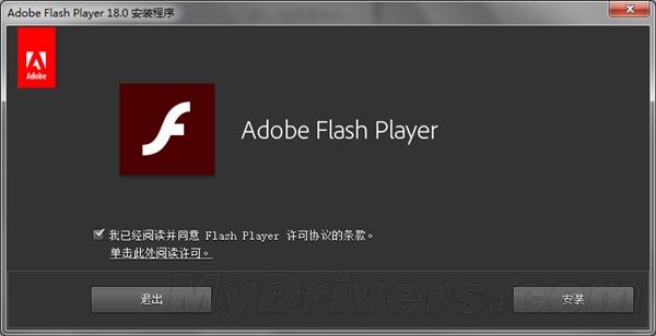 Adobe Flash Player 18首个正式版来了