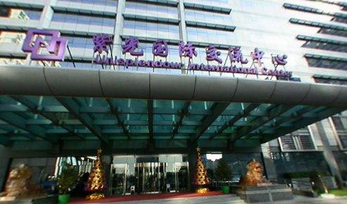 紫光国际1.24亿美元入股500彩票:成最大股东