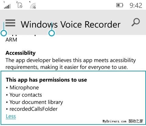 Windows 10手机版新添加了保存通话录音功能