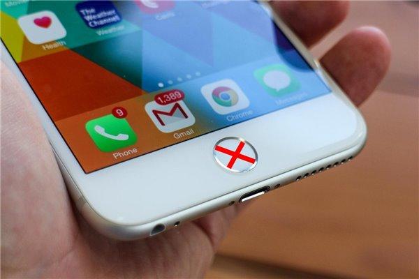 苹果iPhone7或将取消Home键!