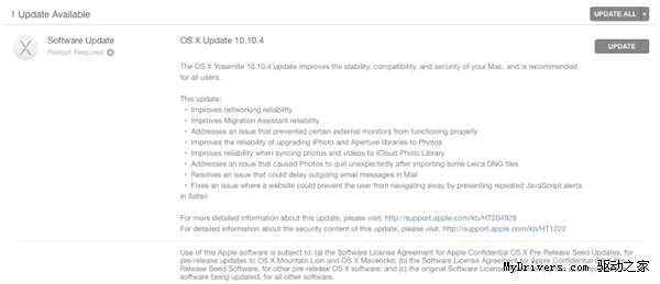 苹果为修复网络问题发布 OS X 10.10.4版本