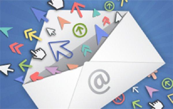 我们该和Email说拜拜了吗?