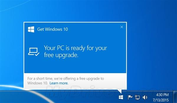 Windows 10终身免费升级?2-4年而已