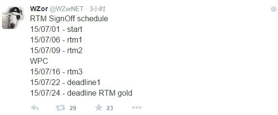 Windows 10 RTM计划表曝光:最终版时间敲定