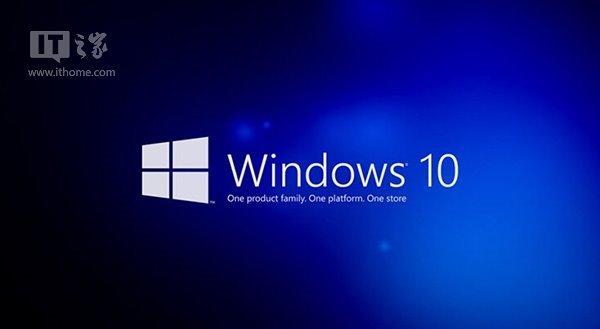 微软公布Win10详细发布计划:Win7/Win8.1免费升级