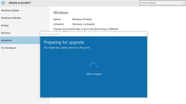 Windows 10家庭版如何升级专业版?仅需五步