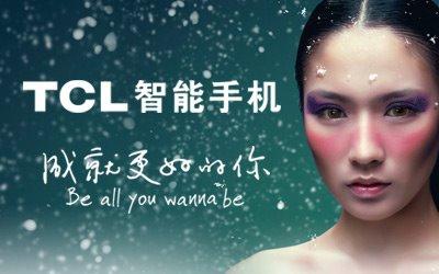 TCL智能手机碰壁 在美遭日本起诉侵权