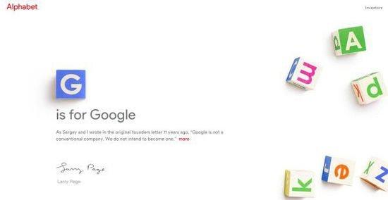 谷歌成立母公司Alphabet 股价上涨5.7%