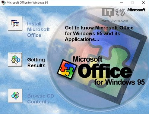 微软48小时内解决Win10应用商店登录问题